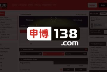 138.com free bet: bet £20 get £10 welcome bonus
